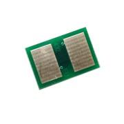 Продаю вічний ЧІП з захистом для принтеру OKI B412,  B432,  MB472,  MB492